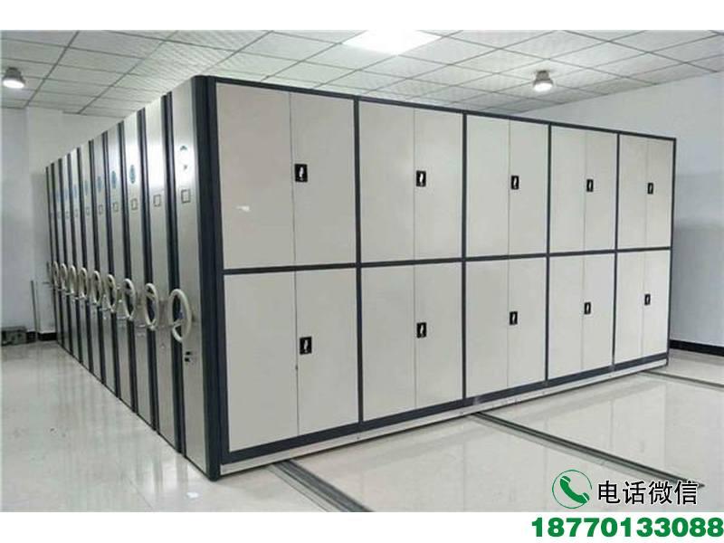 手动档案室密集柜