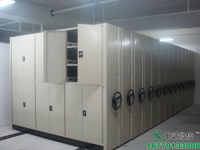 档案室密集柜厂