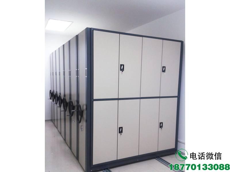综合档案室密集柜