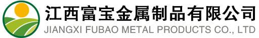 富宝金属制品公司