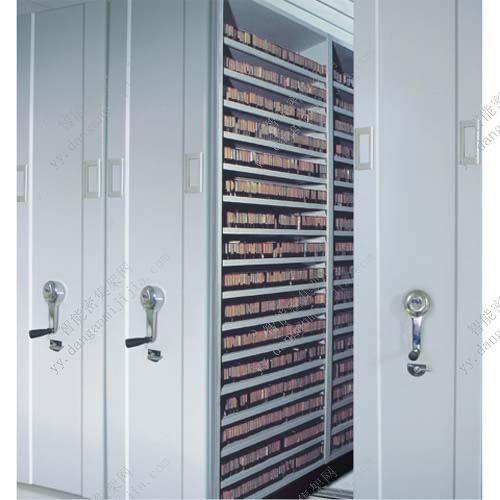 磁带密集柜
